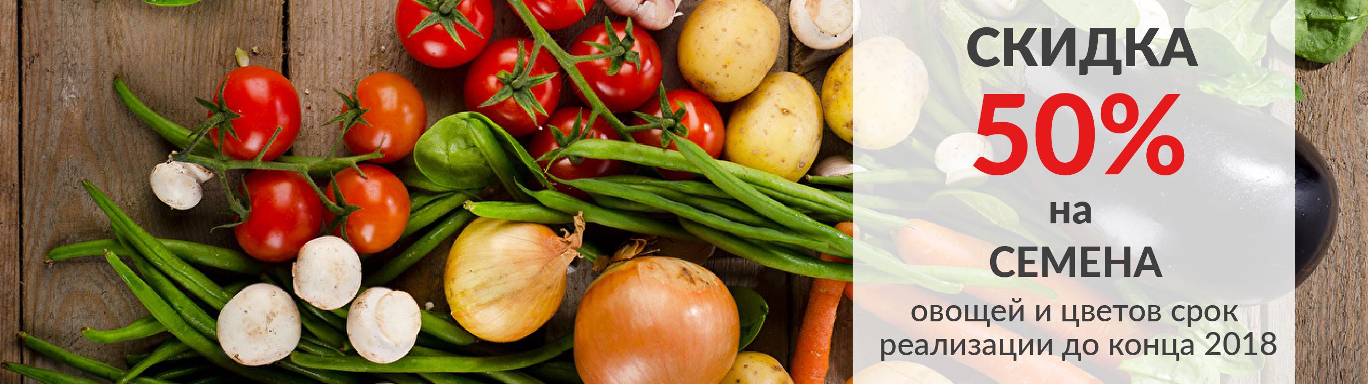 Купить семена, луковицы цветов, саженцы почтой, Интернет-магазин Садовый Мир