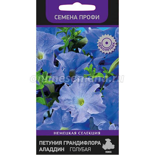 Петуния грандифлора Ультра Синяя звезда F1, семена